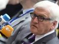 Штайнмайер предостерег Россию от аннексии сухопутных коридоров в Крым