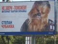 Не звери, поможем. Агитация партий от Чубакки до Кличко и собаки