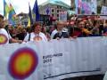 В гей-параде в центре Риги приняли участие несколько тысяч человек