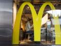 Вблизи Лондона взяли в заложники посетителей McDonald's