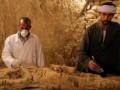 В Египте обнаружили две гробницы возрастом 3500 лет