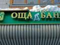 Топ-менеджер Ощадбанка украл более 16 млн гривен - СБУ