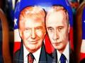 Москва не ждет уступок от Трампа - Песков