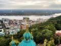 В Киеве объявили конкурс на реставрацию исторических зданий