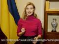 """""""Возвращайтесь с победами"""": Елена Зеленская записала видео на языке жестов"""