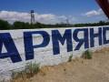 Школы в Армянске возобновили работу