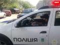 Под Одессой иностранец избил и ограбил бывшую девушку