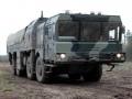 В России началась внезапная проверка боеготовности ракетных войск