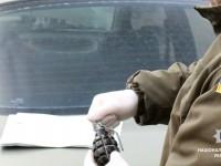 Под Киевом мужчина с гранатой ограбил собственную жену
