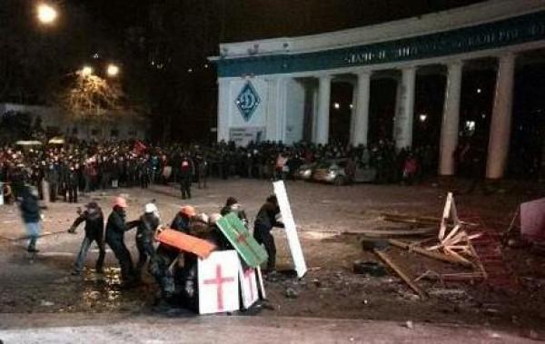 Милиция задержала четырех участников событий в центре Киева