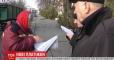 Украинцы получат новые платежки за коммуналку