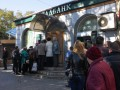 В Украине изменили программу субсидий