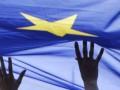 ЕС стимулирует Украину подписать договор об ассоциации, суля начало работы ЗСТ в 2014-м