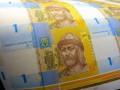 Нацбанк укрепил гривну до 26,86 за доллар