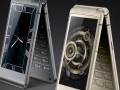 Samsung представил восьмиядерный смартфон-раскладушку