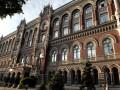 Дефицит платежного баланса Украины в декабре снизился почти в десять раз - НБУ