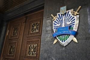 Рейтинг самых состоятельных прокуроров Украины