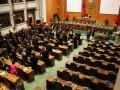 В Албании в третий раз провалилась попытка избрать президента