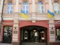 Верховный суд РФ ликвидировал Объединение украинцев России