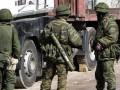 Фигурант по делу MH17 штурмовал военную базу в Крыму - военный