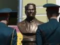 В Москве открыли памятник Борису Ельцину