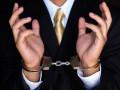 Работник банка в Киевской области украл у клиента почти два миллиона гривен