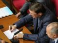 Луценко подал Порошенко заявление об отставке