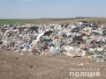 Мусор-путешественник: Львовский мусор нашли в соседней области