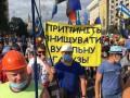 У Офиса президента второй день не прекращается шахтерский бунт