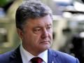 Порошенко подписал секретное решение СНБО о военно-технической политике