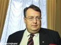 Геращенко: Фракция НФ поддержит новую коалицию и премьера