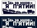 Янукович все подписал: ТОП-10 нововведений в законах