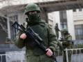 Какое оружие использует «самооборона Крыма»