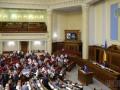 В Раде предлагают ввести ответственность за буллинг