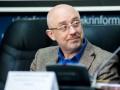 Боевики также заинтересованы в перемирии на Донбассе, - Резников