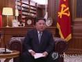 Глава КНДР получил письмо от Трампа