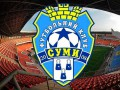 В украинском футбольном клубе раскрыли многомиллионную аферу
