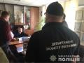 На Херсонщине глава территориальной общины требовал взятку в 100 тысяч