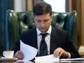 Зеленский одобрил госбюджет на 2020 год