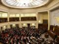 Рада приняла Кодекс гражданской обороны
