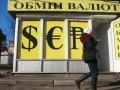 Большинство украинцев уверены в стабильности гривны - опрос