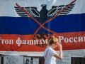 Полсотни россиян попросили статус беженца в Украине