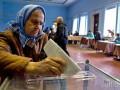 В Украине за 2 месяца партии потратили на выборы 2 млрд грн