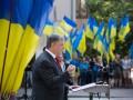 Порошенко: Надо в этом году отменить неприкосновенность депутатов