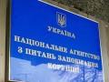 НАПК направило в суд 7 админпротоколов  на двух коррупционеров