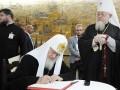 Польская церковь поддержала РПЦ и запретила своим священникам контакт с УПЦ КП