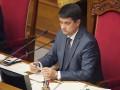 """""""Безобразие"""": Разумков отчитал депутатов за неприличное поведение в Раде"""