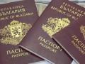 Паспорта украинцам в Болгарии продавали за криптовалюту