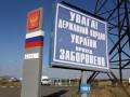 Карантин втрое обвалил движение на админгранице с Крымом