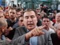 ЦИК не пустила на выборы партию Саакашвили